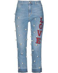 Shirtaporter - Denim Trousers - Lyst