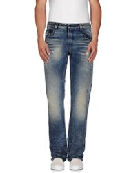 Cellar Door - Denim Trousers - Lyst