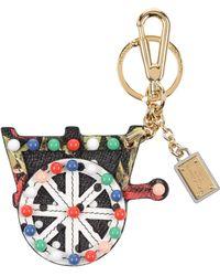 Dolce & Gabbana - Key Rings - Lyst