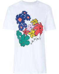 Être Cécile - T-shirt - Lyst