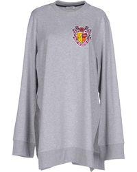 Au Jour Le Jour - Sweatshirts - Lyst
