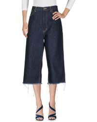 Facetasm - Denim Capris - Lyst
