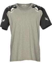 Valentino - T-shirt - Lyst