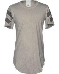 Lost & Found - T-shirts - Lyst