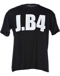 J·B4 JUST BEFORE - T-shirt - Lyst