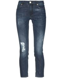 Silvian Heach - Denim Pants - Lyst