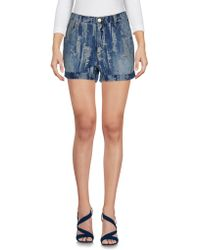 Madegold - Denim Shorts - Lyst