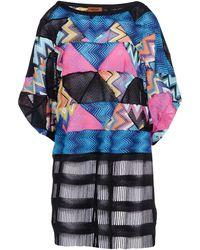 Missoni - Beach Dress - Lyst