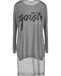 5preview - Jumper - Lyst