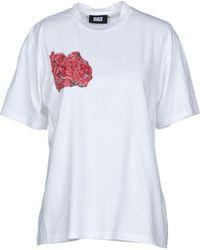 DUST - T-shirt - Lyst