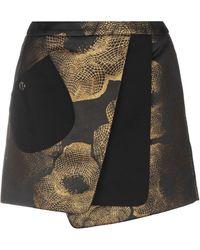 Versace Jeans - Mini Skirt - Lyst