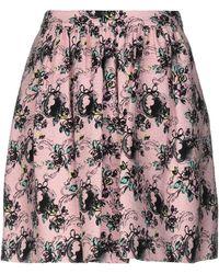 Boutique Moschino - Mini Skirt - Lyst