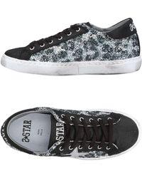 2Star - Low-tops & Sneakers - Lyst