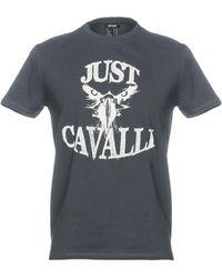 Just Cavalli - Undershirt - Lyst
