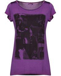 Sexy Woman - T-shirt - Lyst