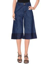 Space Style Concept - Denim Pants - Lyst