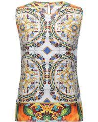 Dolce & Gabbana - Top - Lyst