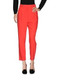 Pieces - Casual Trouser - Lyst
