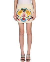 Pia Pauro - Mini Skirt - Lyst