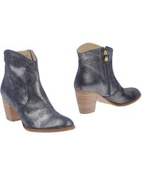 Auguste - Ankle Boots - Lyst