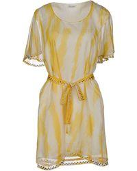Beayukmui - Short Dresses - Lyst