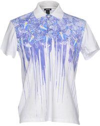 Just Cavalli - Polo Shirt - Lyst