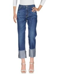 Jucca - Pantaloni jeans - Lyst