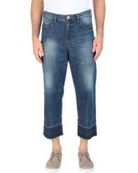 Undercover - Pantalon en jean - Lyst