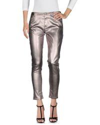 INTROPIA - Denim Trousers - Lyst
