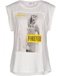 Brigitte Bardot   T-shirt   Lyst