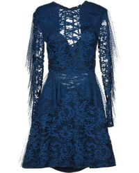 Elie Saab - Short Dress - Lyst