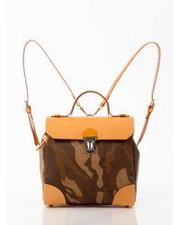 Jam Love London - Hillside Urban Backpack In Tan Camouflage - Lyst