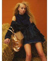 Romy LDN - Virgo Backpack In Rose Gold Leather - Lyst