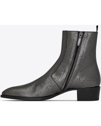 Saint Laurent - Wyatt Zippered Ankle Boots In Metallic Crinkled Leather - Lyst