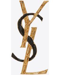 Saint Laurent - Crocodile Animal Brooch In Gold Brass And Black Enamel - Lyst