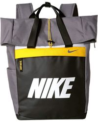 28786d2d9fff Nike - Radiate Training Graphic Backpack (gun Smoke amarillo white) Backpack  Bags