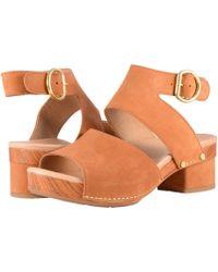 0ffd179dfec Dansko - Minka (camel Milled Nubuck) Women s Toe Open Shoes - Lyst