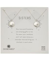 Dogeared - Sisters, Small Star Disc With Crystal, Set Of 2 Necklaces (sterling Silver) Necklace - Lyst