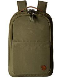 925bbb2f9f41 Lyst - Dr. Martens Small Nylon Backpack (olive Green Nylon) Backpack ...