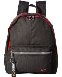 Nike - Young Athletes Classic Base Backpack - Lyst