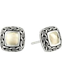 John Hardy - Classic Chain Hammered Heritage Stud Earrings (gold/silver) Earring - Lyst