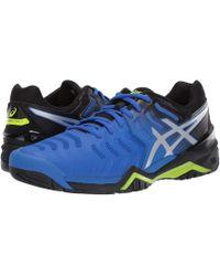 6c8ef82c35d61b Asics Gel-resolution 7 (illusion Blue/silver) Men's Tennis Shoes in ...