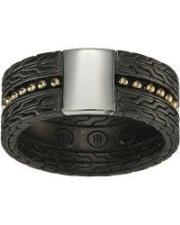 John Hardy - Chain Jawan 10mm Blackened Band Ring - Lyst