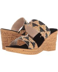 Onex - Mahalo (natural/tan) Women's Sandals - Lyst