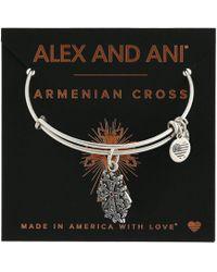 ALEX AND ANI - Path Of Symbols-armenian Cross Iv Bangle (rafaelian Silver) Bracelet - Lyst