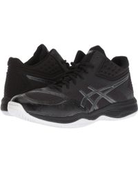 8266da5193347 Asics - Netburner Ballistic Ff Mt (black black) Men s Volleyball Shoes -  Lyst
