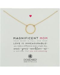 Dogeared | Magnificent Mom, Little Sparkle Karma Necklace | Lyst