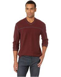 Agave - Torrey (birch) Men's Clothing - Lyst