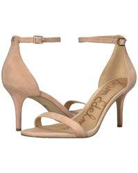 Sam Edelman - Patti Strappy Sandal Heel (light Gold Leather) High Heels - Lyst