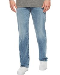 7 For All Mankind - Luxe Performance Austyn Relaxed Straight Leg In Death Valley - Lyst